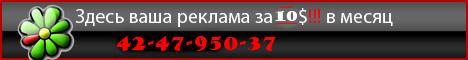 Рекламко)